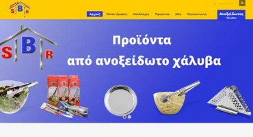 Νέα ιστοσελίδα